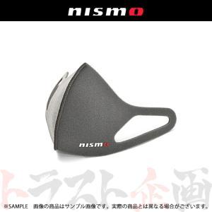 660192187 ◆ NISMO マスク グレー   KWA0A-50M40-GY トラスト企画 ...