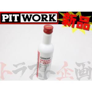 【新品】735181005 在庫有 即日発送 PITWORK ピットワーク 燃料系洗浄剤 F-ZERO K25 トラスト企画|trust1994