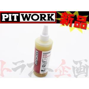 【新品】735181007 在庫有 即日発送 PITWORK ピットワーク NC81 オイルシーリング剤  K27 トラスト企画|trust1994