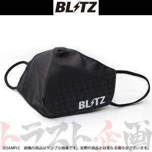 765191019 ◆ BLITZ マスク ブラック/カーボン    13853 トラスト企画