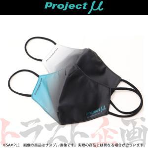 769191029 ◆ Project μ    マスク 2枚セット ACC-TC22 トラスト企画