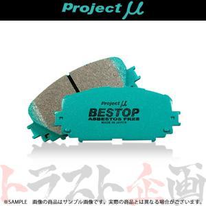 771201224 プロミュー Kei ケイ HN12S/HN22S F885 BESTOP  フロ...