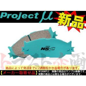 772201242 プロミュー Kei HN22S F885 NS-C  フロント スズキ トラスト...