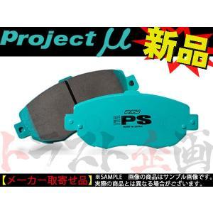 775201151 プロミュー Kei ケイ HN22S F886 TYPE PS  フロント スズ...