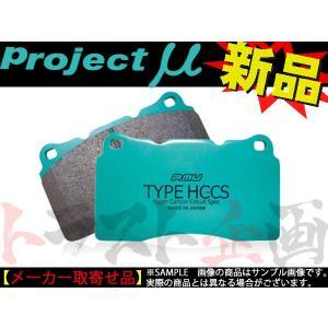 776201240 プロミュー Kei ケイ HN22S F886 TYPE HC-CS  フロント...