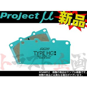 777201241 プロミュー Kei ケイ HN12S/HN22S F885 TYPE HC+  ...