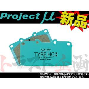 777201241 プロミュー Kei ケイ HN22S F885 TYPE HC+  フロント ス...