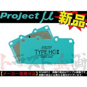 777201242 プロミュー Kei ケイ HN22S F886 TYPE HC+  フロント ス...