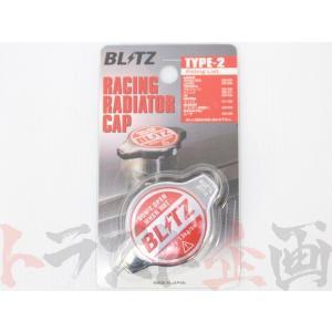 765121002 ◆ BLITZ ラジエターC KEI ケイ HN11S F6A 18561 トラスト企画 スズキ|trustkikaku1|02