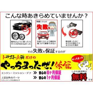 765121002 ◆ BLITZ ラジエターC KEI ケイ HN11S F6A 18561 トラスト企画 スズキ|trustkikaku1|06
