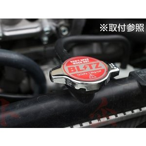 765121002 ◆ BLITZ ラジエターC KEI ケイ HN11S F6A 18561 トラスト企画 スズキ|trustkikaku1|05