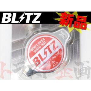 765121002 ◆ BLITZ ラジエターC KEI ケイ HN11S F6A 18561 トラ...