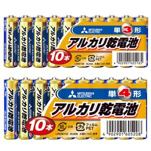 【メール便限定送料無料】三菱電機 アルカリ N...の関連商品3