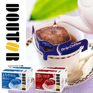ドトールドリップコーヒー オリジナルブレンド ...の関連商品7