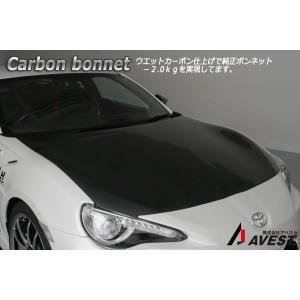 トヨタ 86 カーボン ボンネット AVEST / 外装 エ...
