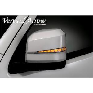 ハイエース 200系 流れるウインカー ミラー / LED ドアミラーウインカー AVEST アベス...