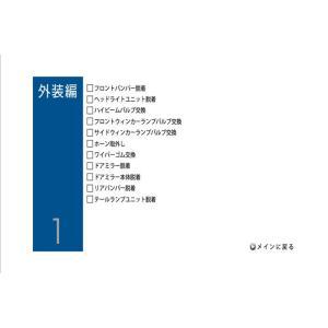 ホンダ S660 整備 マニュアル DVD E...の詳細画像2