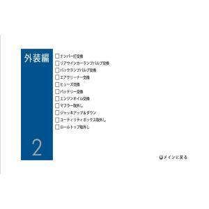 ホンダ S660 整備 マニュアル DVD E...の詳細画像3