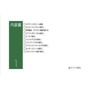 ホンダ S660 整備 マニュアル DVD E...の詳細画像4