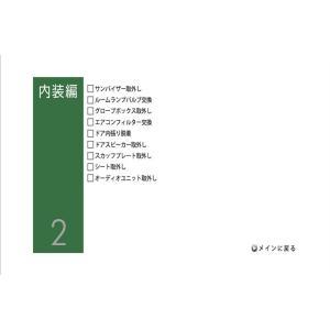 ホンダ S660 整備 マニュアル DVD E...の詳細画像5