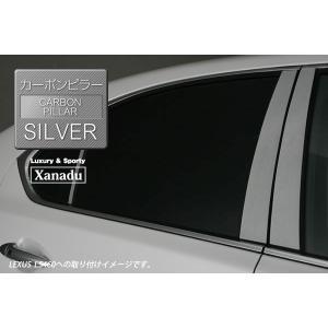 W210 パーツ Eクラス カーボンピラー シルバー ワゴン系10PCS