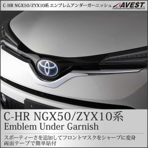 【適合】 TOYOTA C-HR NGX50/ZYX10      【キーワード】TOYOTA C-...