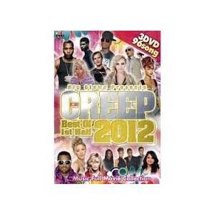 ★完全送料無料/洋楽DVD 3枚組★RIP CLOWN / CREEP BEST OF 2012 1st Half (3DVD)
