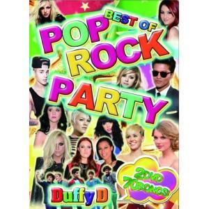★完全送料無料/洋楽DVD 2枚組★Duffy D / BEST OF POP ROCK PARTY