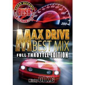 ★完全送料無料/洋楽DVD 1枚組★DJ K.G/RUSH MAX DRIVE BEST MIX