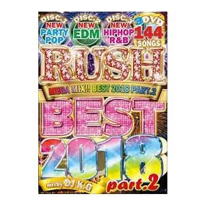 ★完全送料無料/洋楽DVD 3枚組★DJ K.G / RUSH 16 BEST 2018 part....