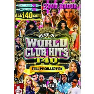 ★完全送料無料/洋楽DVD★DJ New B/BEST OF WORLD CLUB HITS 140...