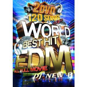 ★完全送料無料/洋楽DVD 2枚組★DJ NEW B / WORLD BEST HIT EDM
