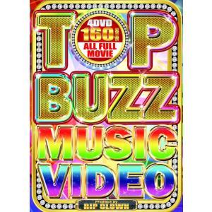 ★完全送料無料/洋楽DVD 4枚組★RIP CLOWN/TOP BUZZ MUSIC VIDEO