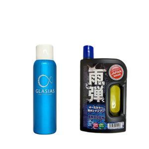 ガラスコーティング剤 グラシアス 半永久的な効果を実現した浸透性ガラス系コーティング S143+クイック撥水シャンプー