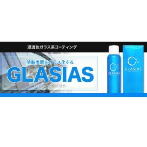 ガラスコーティング剤 グラシアス 半永久的な効...の詳細画像1