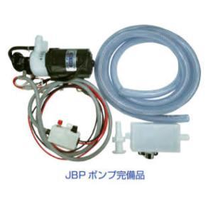 JBP ビルジポンプ完備品 24V|trusty21