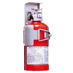 自動拡散型粉末消火器プロマリン DD-80|trusty21