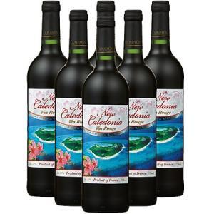 ニューカレドニア お土産 ギフト プレゼント 赤ワイン 6本 酒 果実酒類 果実酒 ID:80652074