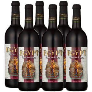 エジプト お土産 ツタンカーメン 赤ワイン 6本 ID:E7052287|trv