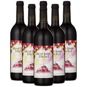 フランス お土産 ギフト プレゼント モンサンミッシェル メモリアル 赤ワイン 6本 酒 果実酒類 果実酒 ID:80650872