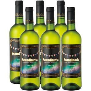 スカンジナビア お土産 ギフト プレゼント スカンジナビア 白ワイン 6本 酒 果実酒類 果実酒 ID:80652136