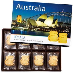 オーストラリア お土産 オーストラリア コアラマカデミアナッツクッキー 1箱 ID:E7051041|trv