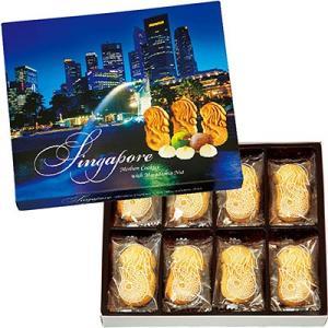 シンガポール お土産 マーライオン マカデミアナッツクッキー 1箱 ID:E7051176