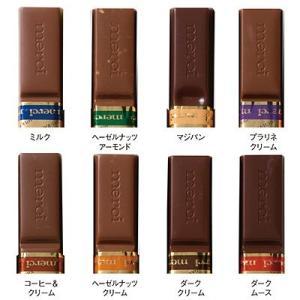 ドイツ お土産 チョコレート スイーツ chocolate お取り寄せ ギフト ドイツ お土産 メルシー ゴールドチョコレート 1箱 ID:E7050340|trv|03