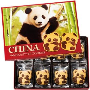 中国 お土産 ギフト プレゼント パンダクッキー...の商品画像