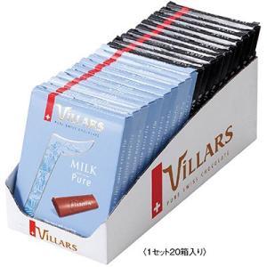 スイス お土産 ビラー チョコレート 20箱セット 食品 菓子 チョコレート チョコ ID:77710300