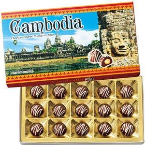 6%OFFクーポン カンボジア お土産 ギフト マカデミアナッツチョコレート 1箱 食品 菓子 スイーツ チョコレート ナッツ ID:80654459|trv