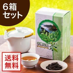 香港 マカオ お土産 ギフト プレゼント 有機烏龍茶 6箱セット 食品 飲料 お茶 ID:86150047