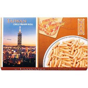 6%OFFクーポン 台湾 お土産 台湾土産 ギフト チリプラウンロール 1箱 食品 菓子 スイーツ スナック ID:80654850