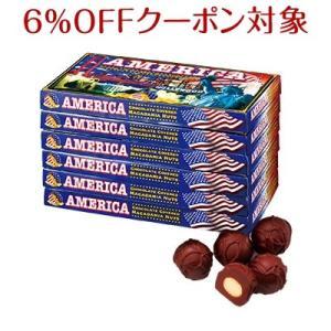 【期間限定!ポイント12倍】アメリカ お土産 ザ アメリカ マカデミアナッツチョコレート6箱セット(アメリカお土産 アメリカチョコレートお土産) ID:E7050534